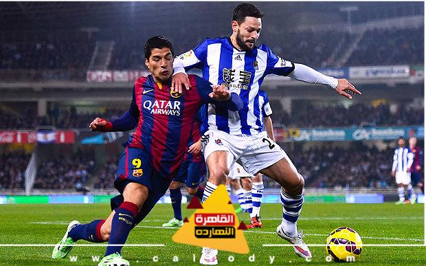 موعد مباراة برشلونة وريال سوسيداد القادمة السبت والقنوات الناقلة