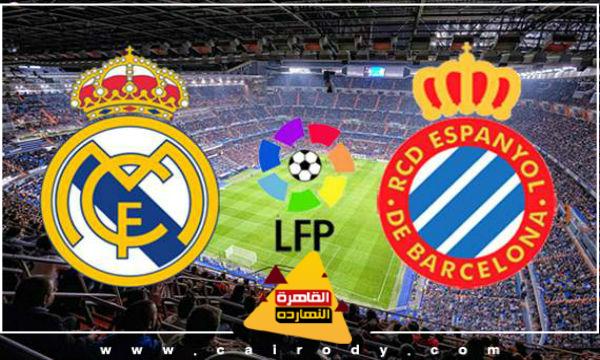 معلق مباراة ريال مدريد واسبانيول غدا والقنوات الناقلة الدوري الاسباني