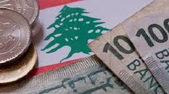 تعثر اقتصاد لبنان واحتلالها المركز الثالث كأكبر مديونية عالميا