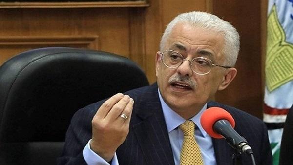 انتحال صفة وزير التربية والتعليم المصري وصفحة وهمية على الفيس بوك وقرارات بشأن الثانوية العامة