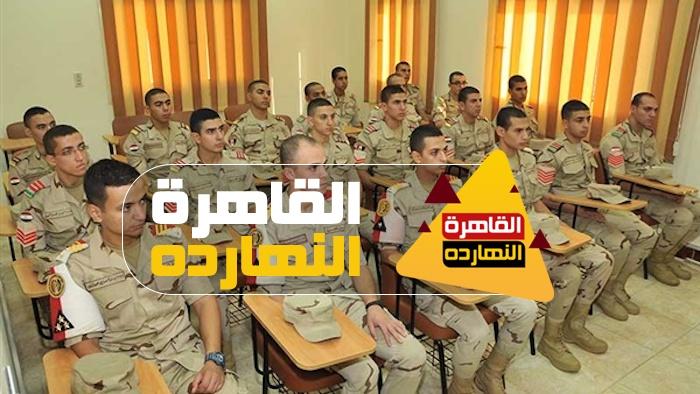 تنسيق التمريض العسكري 2020 -2021 .. طريقة التقديم في مدارس التمريض العادي والعسكري