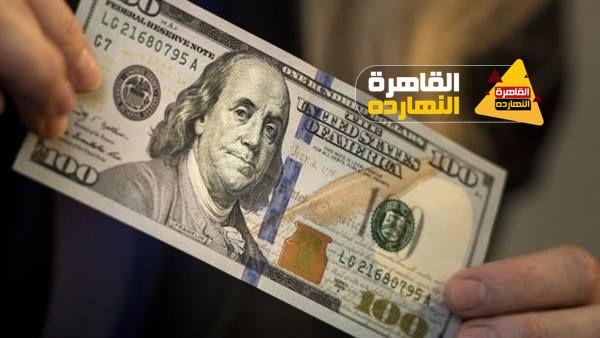 سعر الدولار في السودان اليوم الاثنين 8 يونيو 2020.. سعر صرف الجنيه السوداني مقابل العملات الأجنبية في السوق السوداء