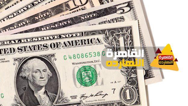 ارتفاع سعر الدولار في السودان اليوم الثلاثاء 9/6/2020 .. أسعار صرف الجنيه السوداني مقابل العملات الأجنبية في السوق السوداء