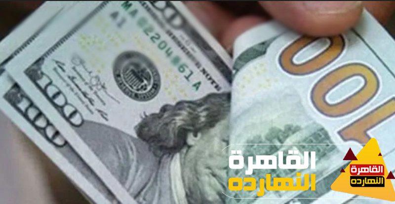 اسعار الدولار في سوريا اليوم الأربعاء 3-6-2020 ارتفاع جديد لدولار دمشق