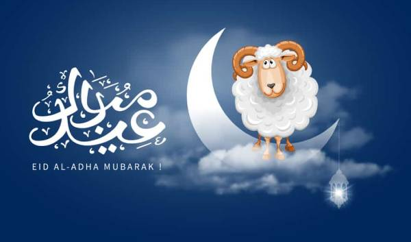 موعد أول أيام عيد الأضحى 2020 في مصر والسعودية موعد وقفة عرفات في الدول العربية