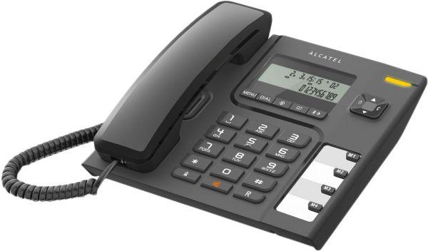 رابط الاستعلام عن فاتورة التليفون الأرضي برقم التليفون لشهر يونيو 2020 وطريقة سهلة للسداد عبر المصرية للاتصالات