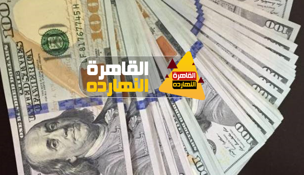 سعر صرف الدولار في سوريا اليوم الجمعة 12 حزيران 2020 سعر صرف الليرة السورية اليوم
