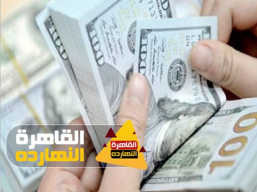اسعار الدولار في سوريا اليوم الخميس 4-6-2020 مقابل الليرة السورية في السوق السوداء والبنك المركزي