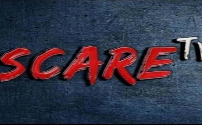تردد قناة scare tv سكار تي في الجديد 2020 على نايل سات قناة أفلام الرعب الأجنبية