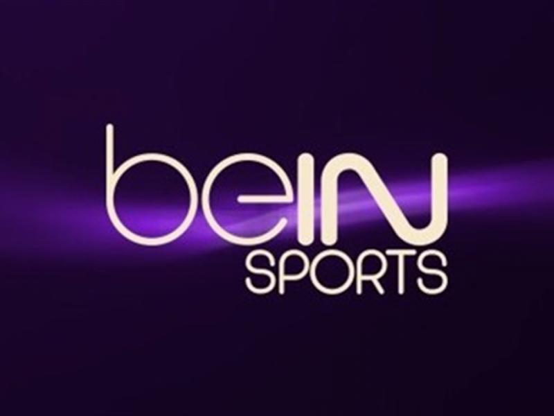 تردد قناة beIN sport 3 علي القمر الصناعي لمتابعة أقوي مباريات دوري ابطال اوروبا بالتعاون مع العديد من مواقع البث المباشر علي رسها يلا شوت