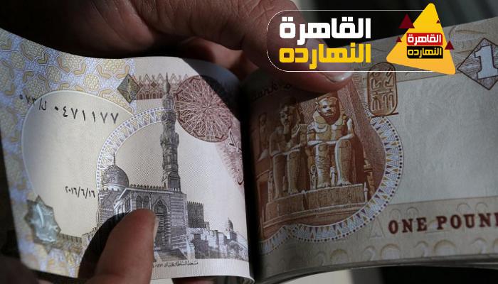 سعر الدرهم الاماراتي اليوم مقابل الجنيه المصري في البنوك المصرية الثلاثاء 2/6/2020