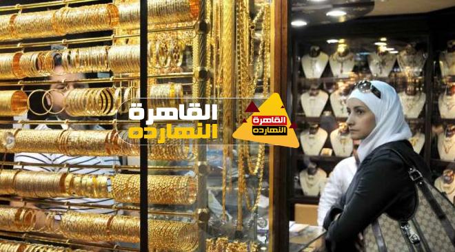 سعر الذهب في سوريا اليوم الأحد 22-11-2020 بمحلات الصاغة دون المصنعية ..أسعار الذهب في سوريا