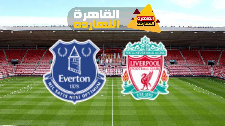 مباراة ليفربول وليستر سيتي اليوم الأحد بتاريخ 21-11-2020 الدوري الانجليزي