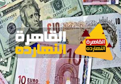 أسعار صرف العملات فى سوريا مقابل الليرة السورية اليوم الإثنين 23/11/2020